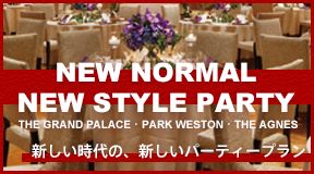 NEW STYLE PARTY